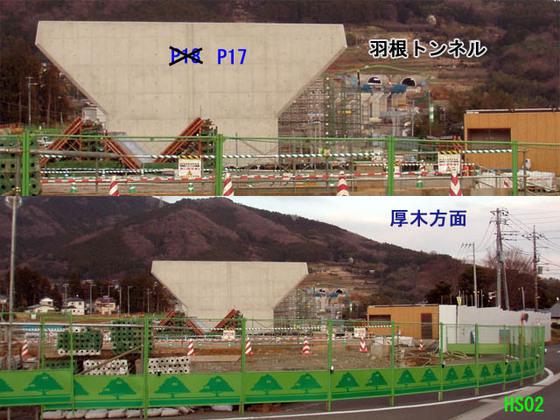 https://blog-001.west.edge.storage-yahoo.jp/res/blog-fe-4e/bazu55555/folder/109946/80/33834880/img_14_m?1553032357