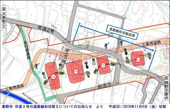 https://blog-001.west.edge.storage-yahoo.jp/res/blog-fe-4e/bazu55555/folder/109946/80/33834880/img_9_m?1553032357