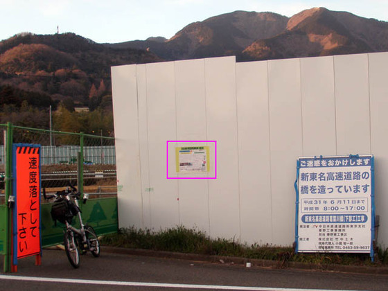 https://blog-001.west.edge.storage-yahoo.jp/res/blog-fe-4e/bazu55555/folder/109946/80/33834880/img_11_m?1553032357
