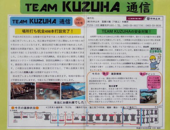 https://blog-001.west.edge.storage-yahoo.jp/res/blog-fe-4e/bazu55555/folder/109946/80/33834880/img_12_m?1553032357