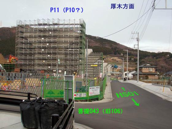 https://blog-001.west.edge.storage-yahoo.jp/res/blog-fe-4e/bazu55555/folder/109946/89/33834889/img_1_m?1553032562