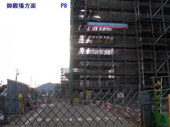 https://blog-001.west.edge.storage-yahoo.jp/res/blog-fe-4e/bazu55555/folder/109946/89/33834889/img_2_m?1553032562