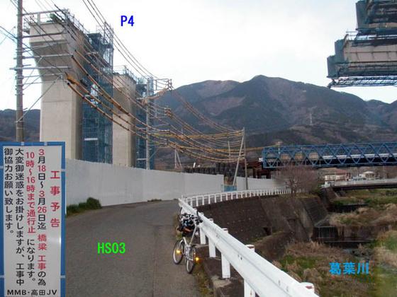 https://blog-001.west.edge.storage-yahoo.jp/res/blog-fe-4e/bazu55555/folder/109946/89/33834889/img_5_m?1553032562