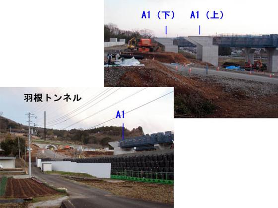 https://blog-001.west.edge.storage-yahoo.jp/res/blog-fe-4e/bazu55555/folder/109946/89/33834889/img_9_m?1553032562