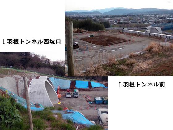 https://blog-001.west.edge.storage-yahoo.jp/res/blog-fe-4e/bazu55555/folder/109946/89/33834889/img_11_m?1553032562