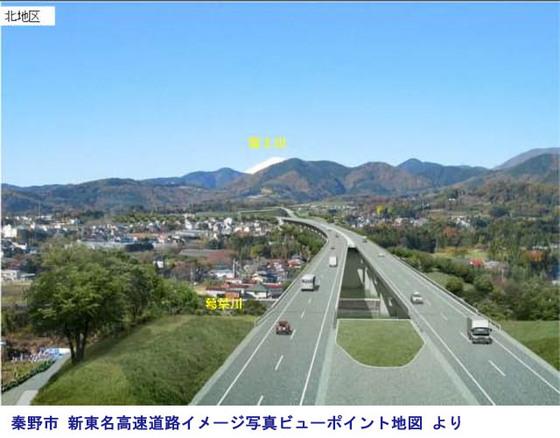 https://blog-001.west.edge.storage-yahoo.jp/res/blog-fe-4e/bazu55555/folder/109946/89/33834889/img_13_m?1553032562