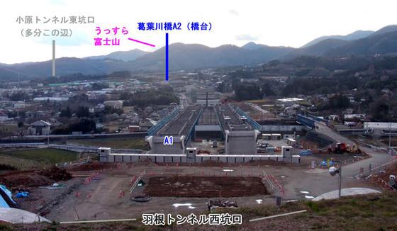 https://blog-001.west.edge.storage-yahoo.jp/res/blog-fe-4e/bazu55555/folder/109946/89/33834889/img_12_m?1553032562