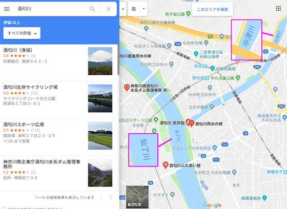https://blog-001.west.edge.storage-yahoo.jp/res/blog-fe-4e/bazu55555/folder/1036370/76/33837376/img_0_m?1553323039