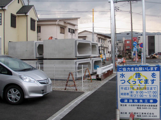 https://blog-001.west.edge.storage-yahoo.jp/res/blog-fe-4e/bazu55555/folder/109946/30/33841630/img_4_m?1553818615