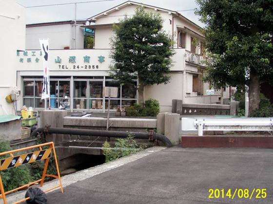https://blog-001.west.edge.storage-yahoo.jp/res/blog-fe-4e/bazu55555/folder/109946/30/33841630/img_5_m?1553818615