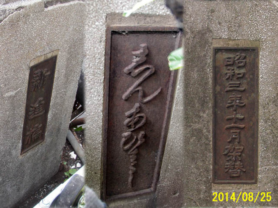 https://blog-001.west.edge.storage-yahoo.jp/res/blog-fe-4e/bazu55555/folder/109946/30/33841630/img_8_m?1553818615