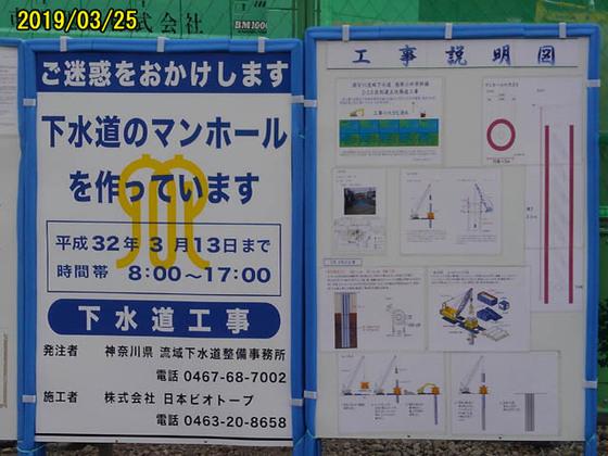 https://blog-001.west.edge.storage-yahoo.jp/res/blog-fe-4e/bazu55555/folder/109946/81/33842181/img_20_m?1553897602