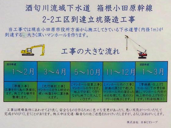 https://blog-001.west.edge.storage-yahoo.jp/res/blog-fe-4e/bazu55555/folder/109946/81/33842181/img_5_m?1553897602