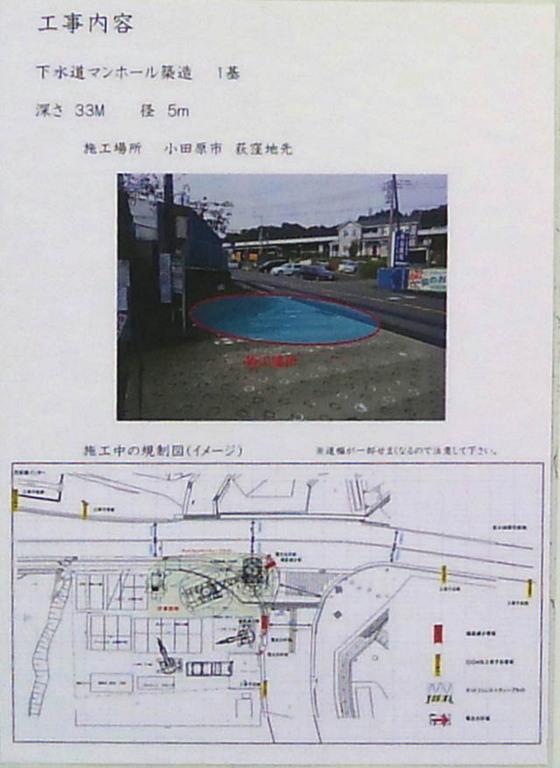 https://blog-001.west.edge.storage-yahoo.jp/res/blog-fe-4e/bazu55555/folder/109946/81/33842181/img_6_m?1553897602