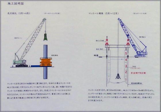 https://blog-001.west.edge.storage-yahoo.jp/res/blog-fe-4e/bazu55555/folder/109946/81/33842181/img_7_m?1553897602