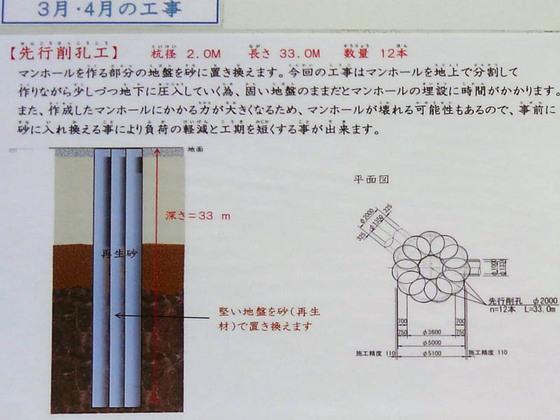 https://blog-001.west.edge.storage-yahoo.jp/res/blog-fe-4e/bazu55555/folder/109946/81/33842181/img_8_m?1553897602