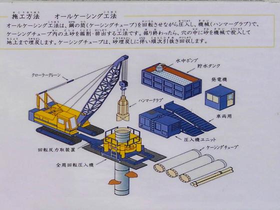 https://blog-001.west.edge.storage-yahoo.jp/res/blog-fe-4e/bazu55555/folder/109946/81/33842181/img_9_m?1553897602