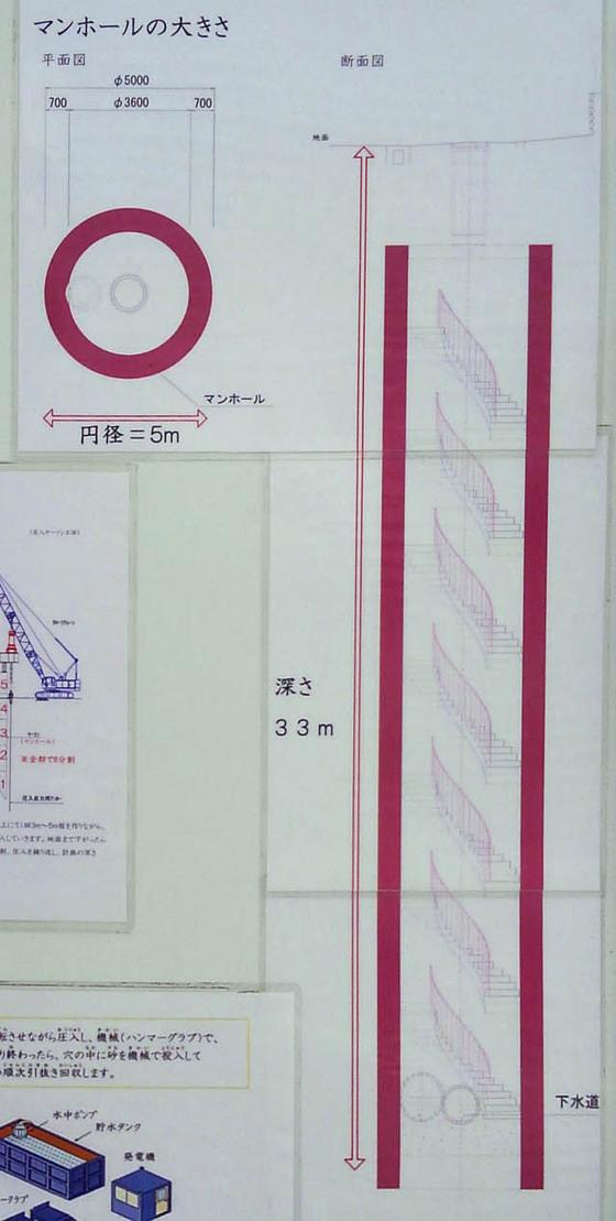 https://blog-001.west.edge.storage-yahoo.jp/res/blog-fe-4e/bazu55555/folder/109946/81/33842181/img_11_m?1553897602