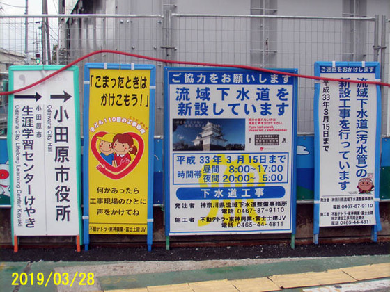 https://blog-001.west.edge.storage-yahoo.jp/res/blog-fe-4e/bazu55555/folder/109946/81/33842181/img_14_m?1553897602