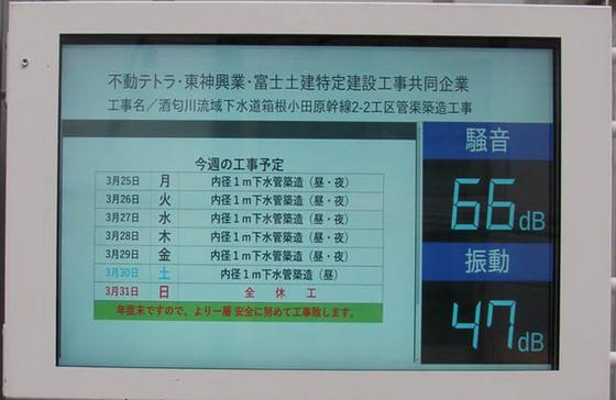 https://blog-001.west.edge.storage-yahoo.jp/res/blog-fe-4e/bazu55555/folder/109946/81/33842181/img_17_m?1553897602
