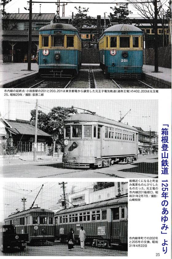 https://blog-001.west.edge.storage-yahoo.jp/res/blog-fe-4e/bazu55555/folder/725107/05/33842805/img_1_m?1553980637