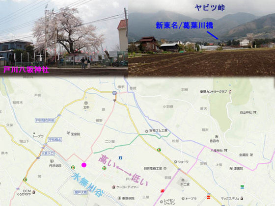 https://blog-001.west.edge.storage-yahoo.jp/res/blog-fe-4e/bazu55555/folder/109946/81/33843481/img_1_m?1554046814