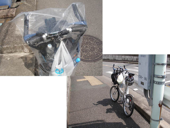 https://blog-001.west.edge.storage-yahoo.jp/res/blog-fe-4e/bazu55555/folder/109946/81/33843481/img_2_m?1554046814