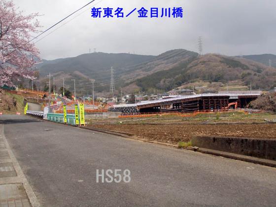 https://blog-001.west.edge.storage-yahoo.jp/res/blog-fe-4e/bazu55555/folder/109946/81/33843481/img_4_m?1554046814