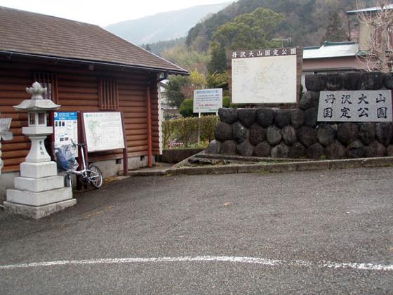 https://blog-001.west.edge.storage-yahoo.jp/res/blog-fe-4e/bazu55555/folder/109946/81/33843481/img_6_m?1554046814