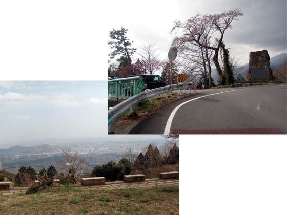 https://blog-001.west.edge.storage-yahoo.jp/res/blog-fe-4e/bazu55555/folder/109946/81/33843481/img_11_m?1554046814