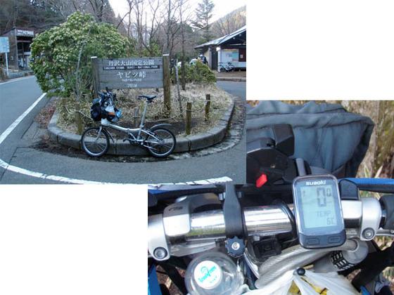 https://blog-001.west.edge.storage-yahoo.jp/res/blog-fe-4e/bazu55555/folder/109946/81/33843481/img_13_m?1554046814