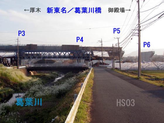 https://blog-001.west.edge.storage-yahoo.jp/res/blog-fe-4e/bazu55555/folder/109946/81/33843481/img_20_m?1554046814