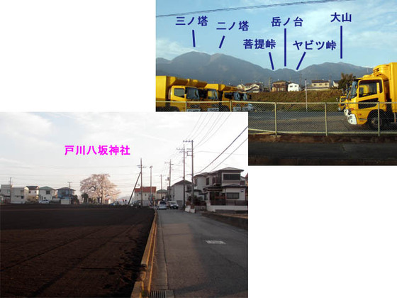 https://blog-001.west.edge.storage-yahoo.jp/res/blog-fe-4e/bazu55555/folder/109946/81/33843481/img_21_m?1554046814