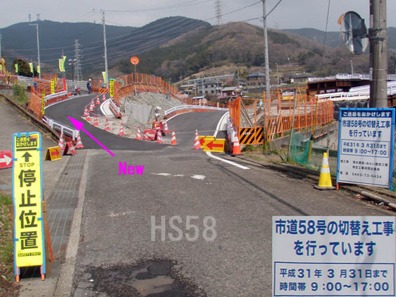 https://blog-001.west.edge.storage-yahoo.jp/res/blog-fe-4e/bazu55555/folder/109946/56/33844656/img_1_m?1554199454