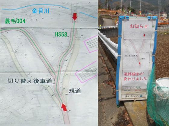 https://blog-001.west.edge.storage-yahoo.jp/res/blog-fe-4e/bazu55555/folder/109946/56/33844656/img_2_m?1554199454