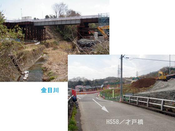 https://blog-001.west.edge.storage-yahoo.jp/res/blog-fe-4e/bazu55555/folder/109946/56/33844656/img_5_m?1554199454
