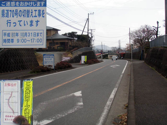 https://blog-001.west.edge.storage-yahoo.jp/res/blog-fe-4e/bazu55555/folder/109946/56/33844656/img_7_m?1554199454