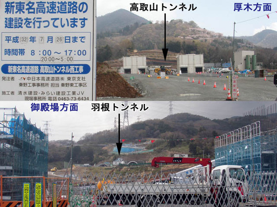 https://blog-001.west.edge.storage-yahoo.jp/res/blog-fe-4e/bazu55555/folder/109946/56/33844656/img_9_m?1554199454