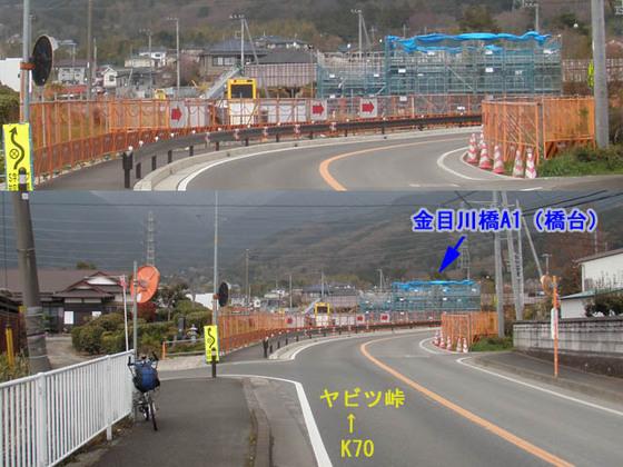 https://blog-001.west.edge.storage-yahoo.jp/res/blog-fe-4e/bazu55555/folder/109946/56/33844656/img_10_m?1554199454
