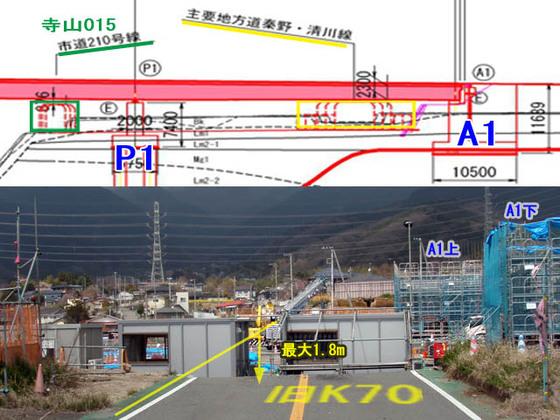 https://blog-001.west.edge.storage-yahoo.jp/res/blog-fe-4e/bazu55555/folder/109946/56/33844656/img_17_m?1554205219