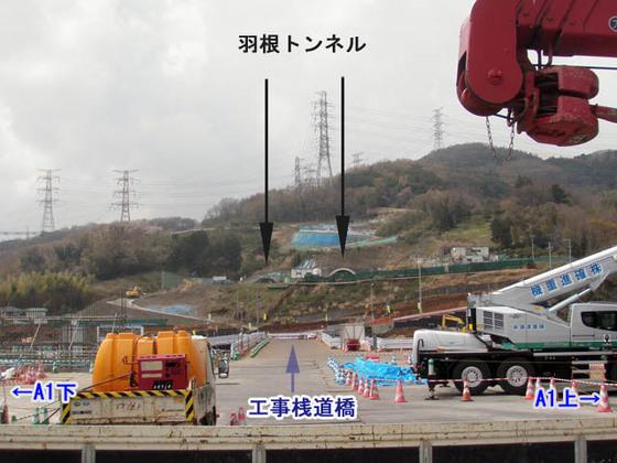 https://blog-001.west.edge.storage-yahoo.jp/res/blog-fe-4e/bazu55555/folder/109946/56/33844656/img_13_m?1554199454