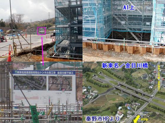 https://blog-001.west.edge.storage-yahoo.jp/res/blog-fe-4e/bazu55555/folder/109946/56/33844656/img_14_m?1554199454
