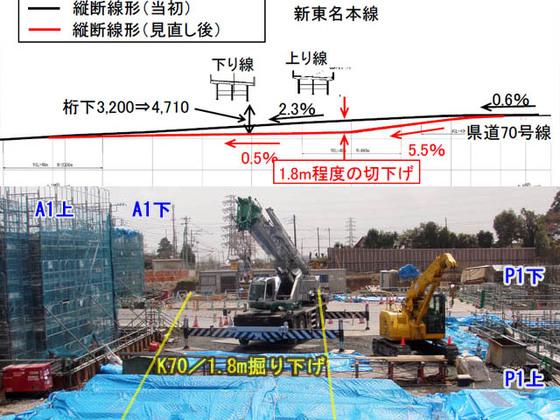 https://blog-001.west.edge.storage-yahoo.jp/res/blog-fe-4e/bazu55555/folder/109946/56/33844656/img_15_m?1554205219