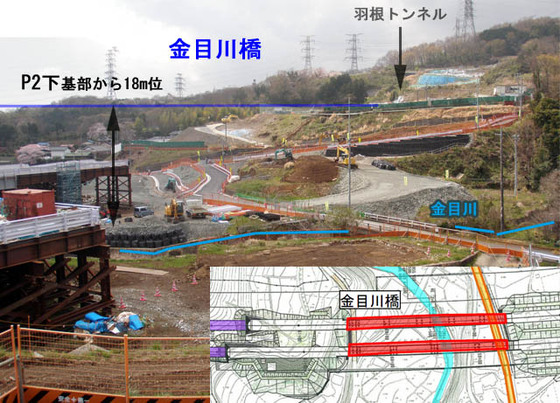 https://blog-001.west.edge.storage-yahoo.jp/res/blog-fe-4e/bazu55555/folder/109946/56/33844656/img_16_m?1554205219