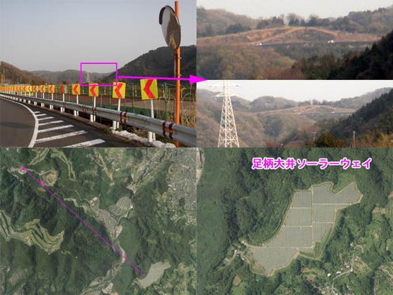 https://blog-001.west.edge.storage-yahoo.jp/res/blog-fe-4e/bazu55555/folder/109946/71/33848171/img_9_m?1554630275