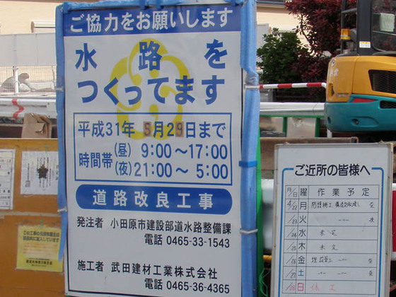 https://blog-001.west.edge.storage-yahoo.jp/res/blog-fe-4e/bazu55555/folder/109946/20/33857620/img_5_m?1555865839