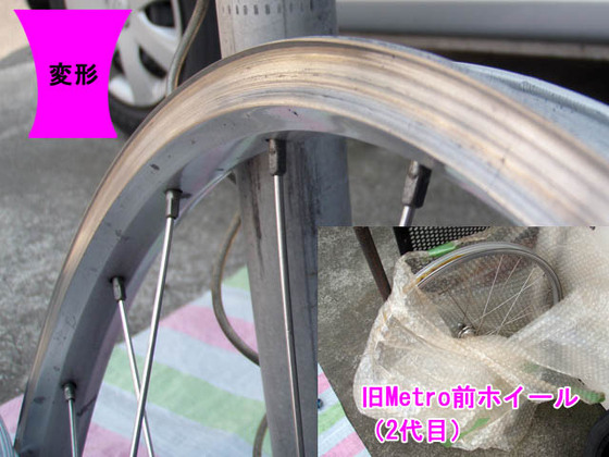 https://blog-001.west.edge.storage-yahoo.jp/res/blog-fe-4e/bazu55555/folder/109965/41/33858241/img_5_m?1555952831