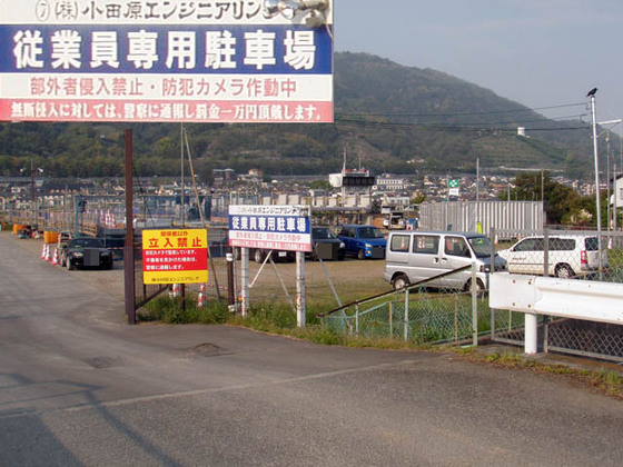 https://blog-001.west.edge.storage-yahoo.jp/res/blog-fe-4e/bazu55555/folder/109965/41/33858241/img_15_m?1555952831