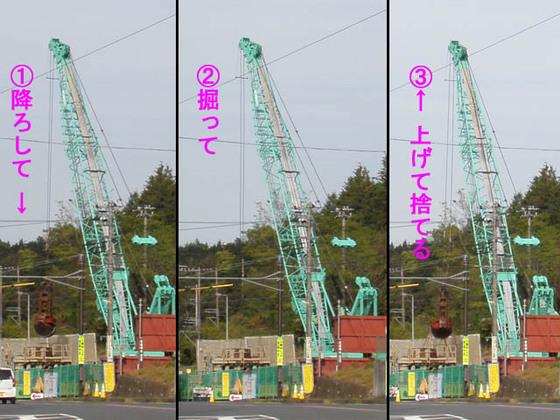 https://blog-001.west.edge.storage-yahoo.jp/res/blog-fe-4e/bazu55555/folder/109946/34/33858834/img_2_m?1556047099