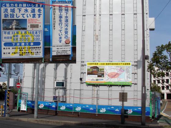 https://blog-001.west.edge.storage-yahoo.jp/res/blog-fe-4e/bazu55555/folder/109946/34/33858834/img_5_m?1556047099